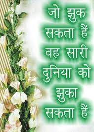 Hindi Sad Love Quote