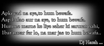Sad Love Pictures With Quotes Hindi