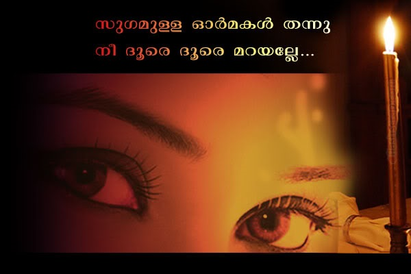 Malayalam FB Image Share Archives - Page 8 of 39 - Facebook Image ...