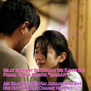 love sad shayari in hindi facebook image share