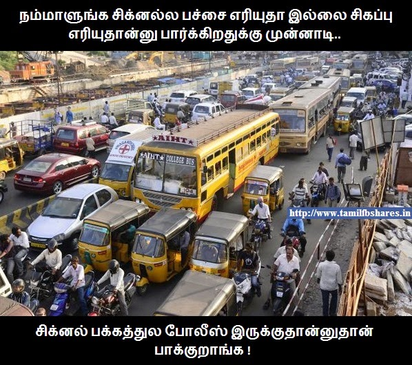 Traffic Police Tamil Line