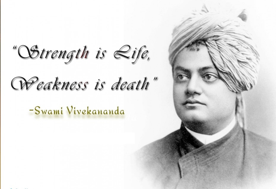 Quote About Life  By Swami Swami Vivekananda