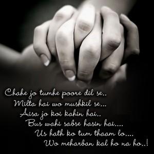 Cute Heart Touching Shayari