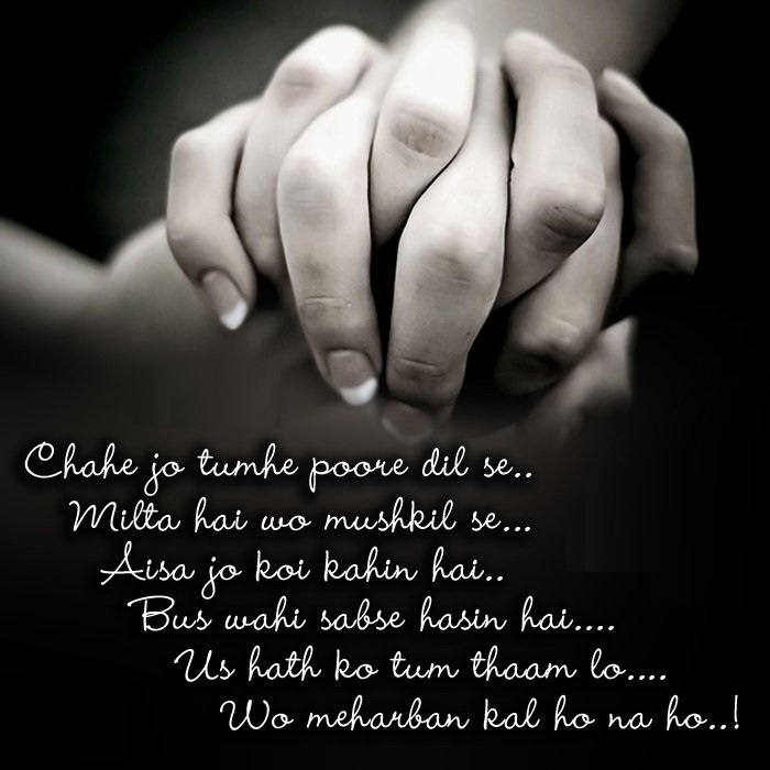 Cute Heart Touching Shayari