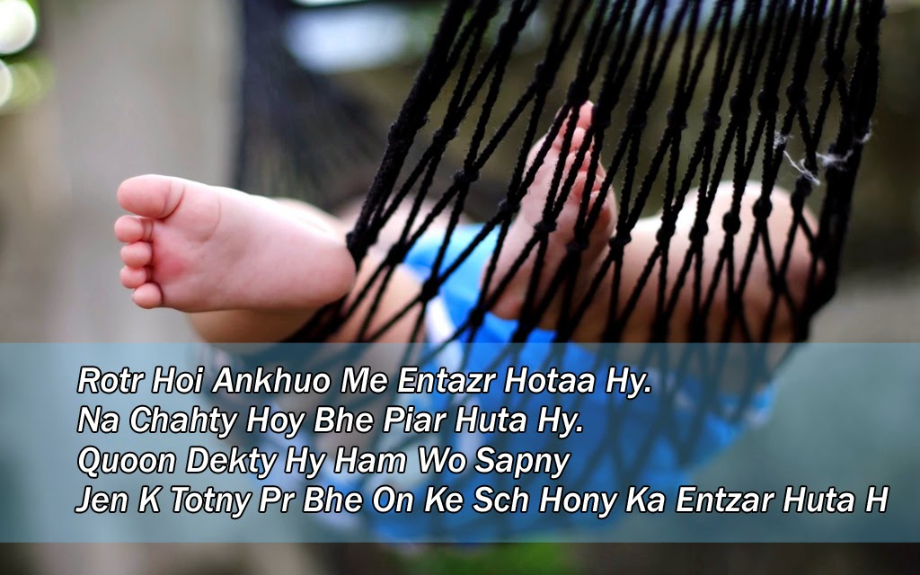 Love Shayari SMS Messages With Images