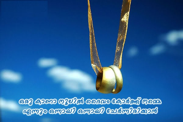 Malayalam Love Scraps For Facebook