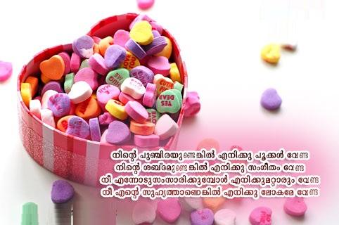 Friends Forever Facebook Image
