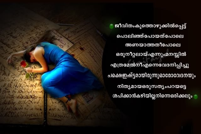 Love Sad Quote In Malyalam