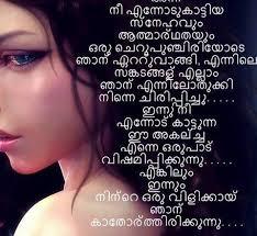 Malayalam Love Sad Shayari