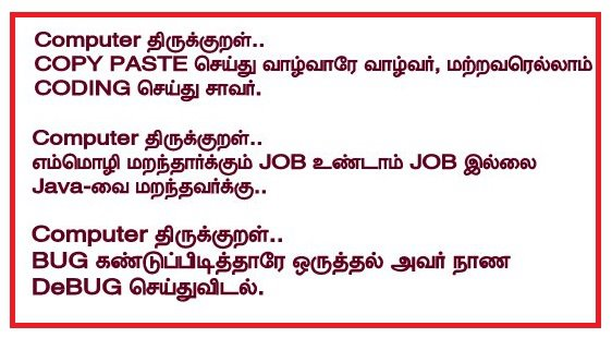 tamil fb image share archives   page 13 of 40   facebook image share