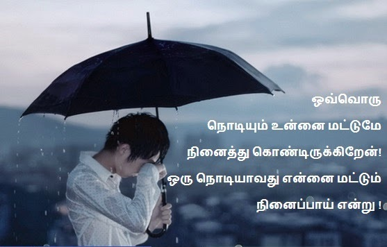tamil fb image share archives page 4 of 40 facebook