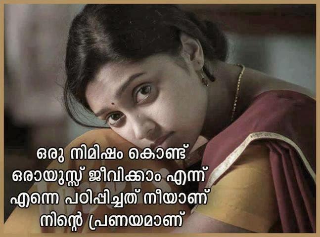 Oru Nimishamkondu Malayam Love Quote
