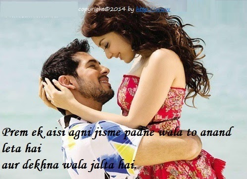 Cute & Beautiful Love Shayari Romantic Good Night Quotes For Her