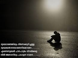 Malayalam Sad Love Quote For Him Archives Facebook Image Share