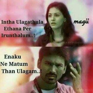 tamil movie jokes online dating