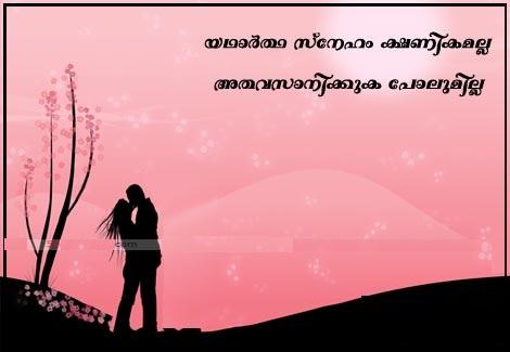 Loving Couples Hug Quote Image