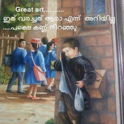 malayalam art