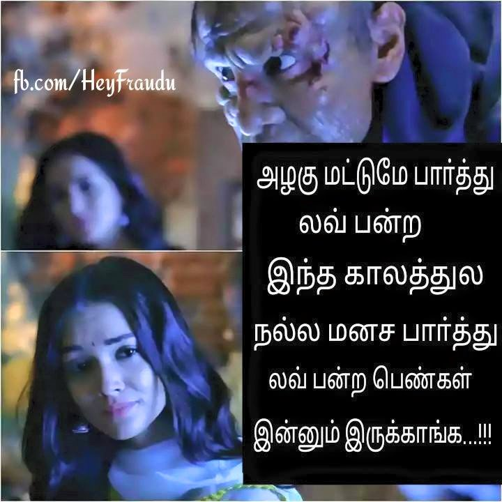 Bahubali 2 movie photos hd download in hindi mai mp3