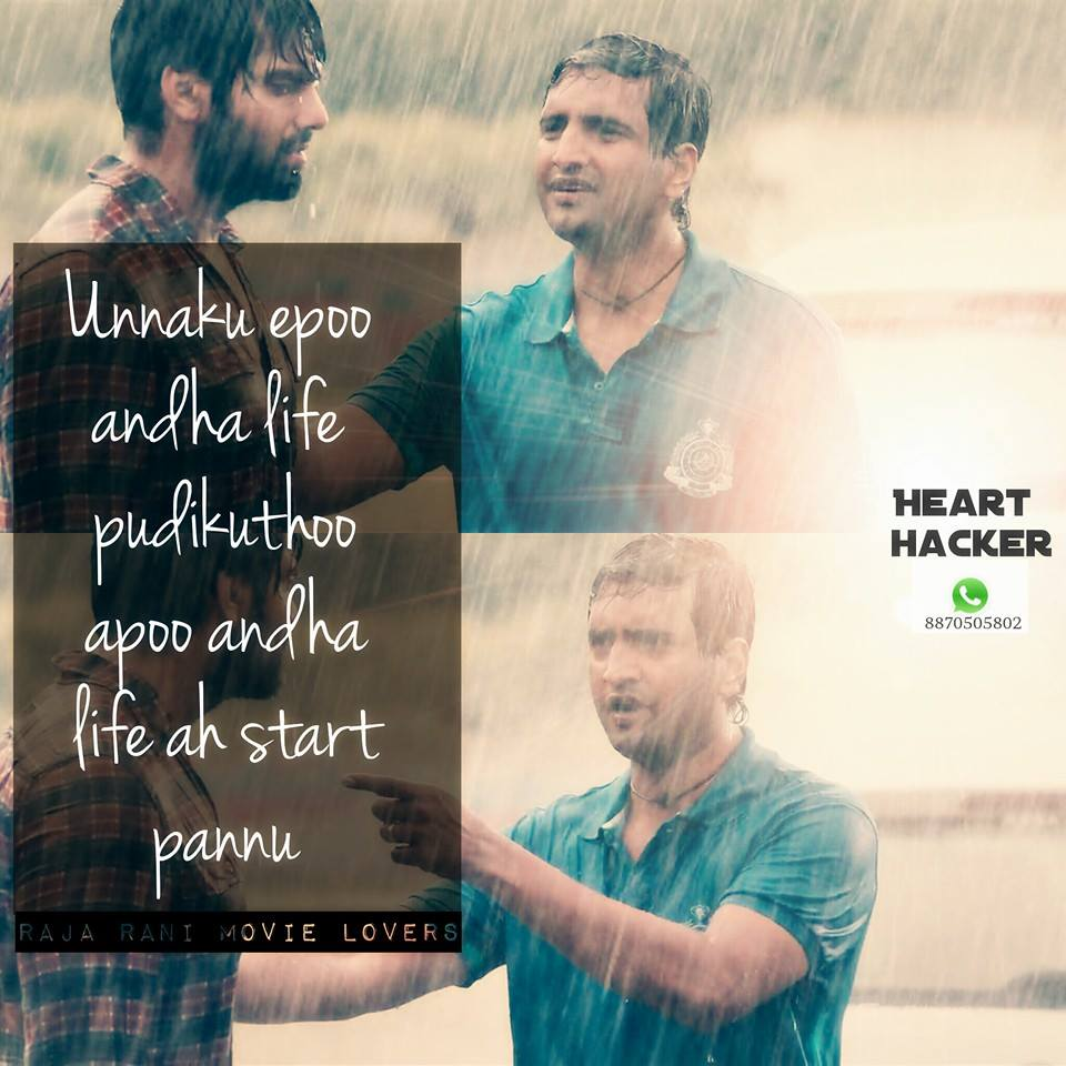 Super Dialogue From Raja Rani