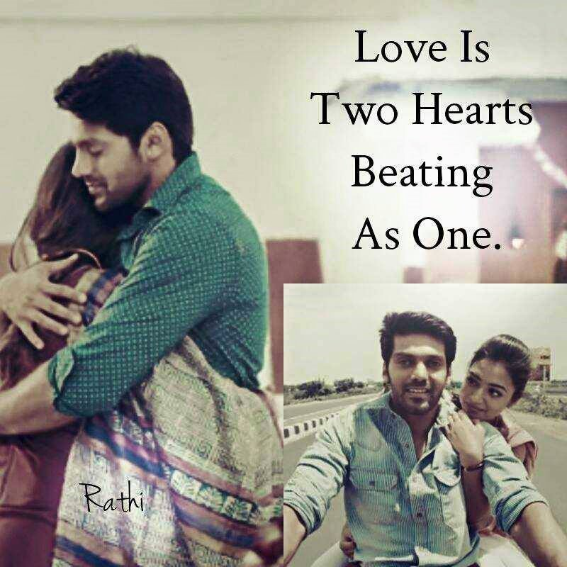 Love Is Two Hearts Beating As One