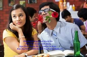 Phoolon Se Kya Dosti Karte Ho Love Shayari