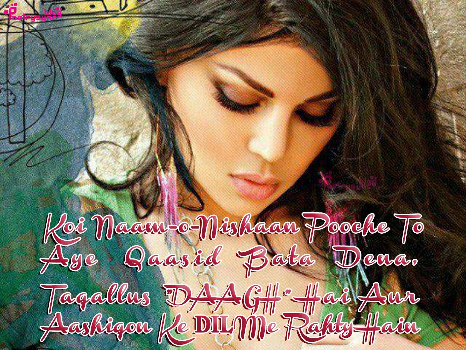 Aashiqui Shayari Hindi SMS