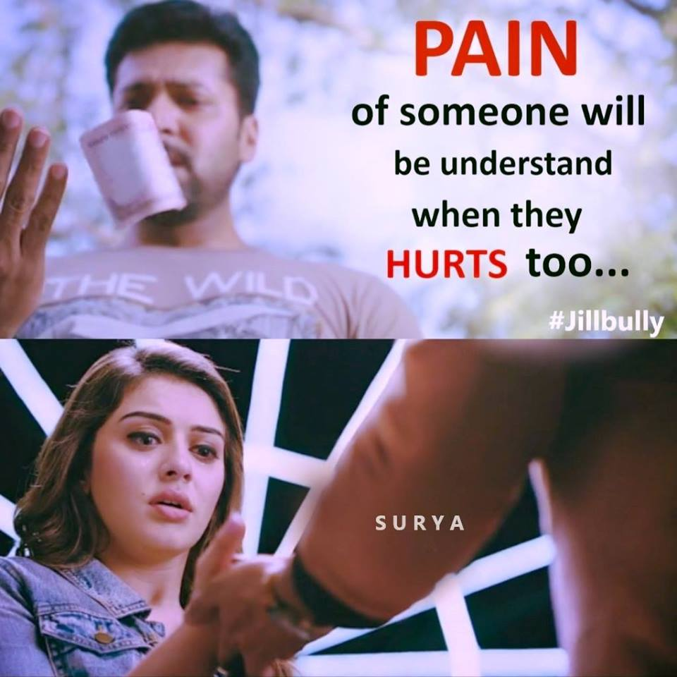 Sad Quotes About Love And Pain In Tamil : Love Pain Quotes In Tamil love quotes archives - page 52 of 111 ...