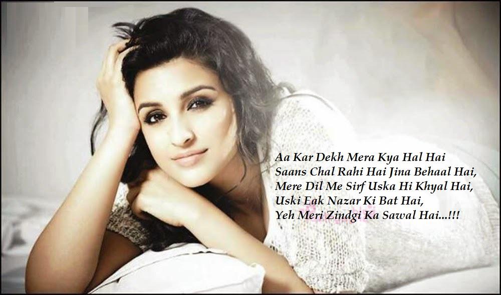 Aa Kar Dekh Mera Kya Haal Hai Love Shayari