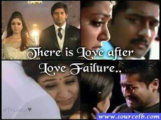 There Is Love After Love Failure