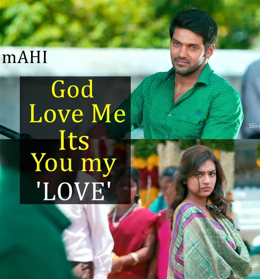 God Love Me Its You My Love