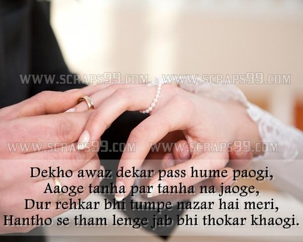 Beautiful Love Quotes Archives Page 4 Of 6 Facebook Image Share