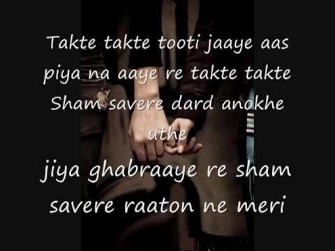 Takte Takte Tooti Jaaye Aas Romantic Shayari