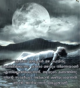 Real Love Malayalam Quote