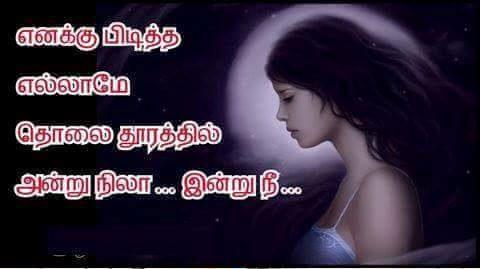 Sad Girl Feeling Love Kavithai