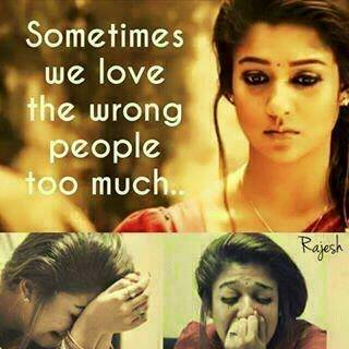 Sometimes We Love The Wrong People Too Much