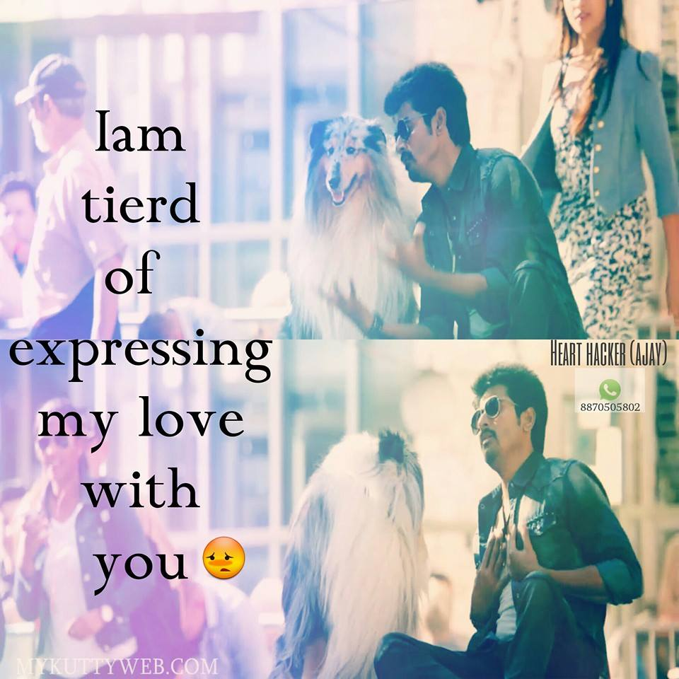 Iam Tierd Of Expressing My Love With You