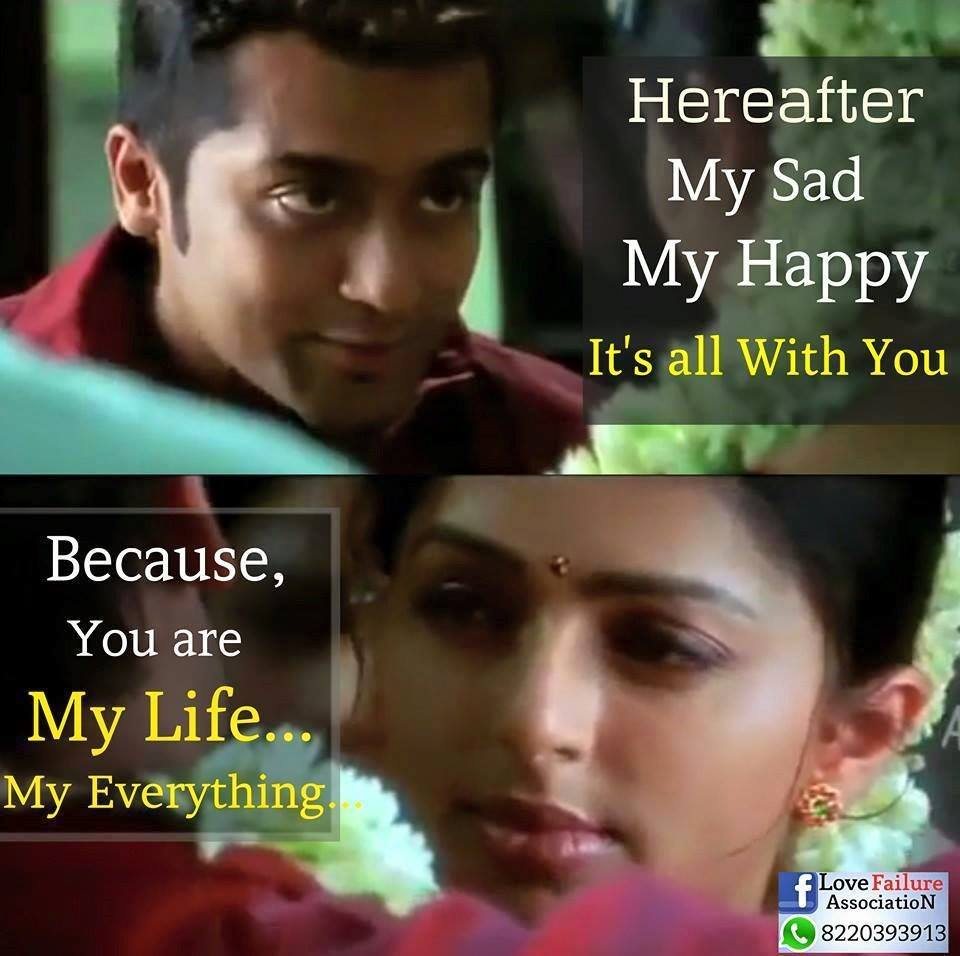 Sad Love Quotes Images In Tamil Movie : romantic love quotes Archives - Facebook Image Share