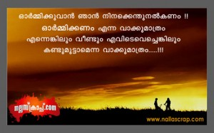 love failure quotes for boys malayalam facebook image share