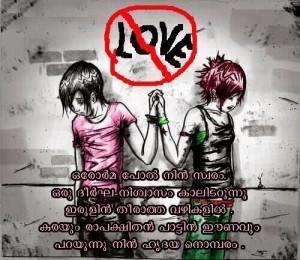 Love Failure Scraps