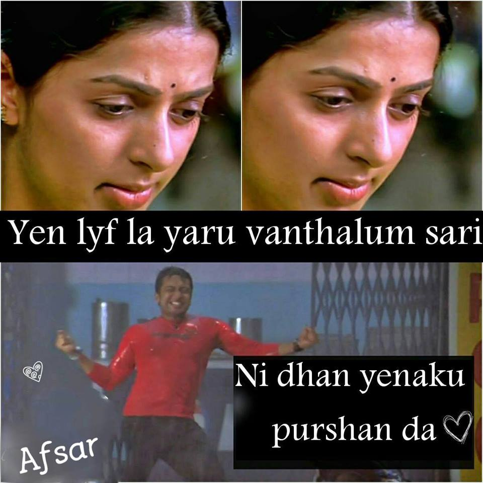 tamil movie true love lines archives facebook image share