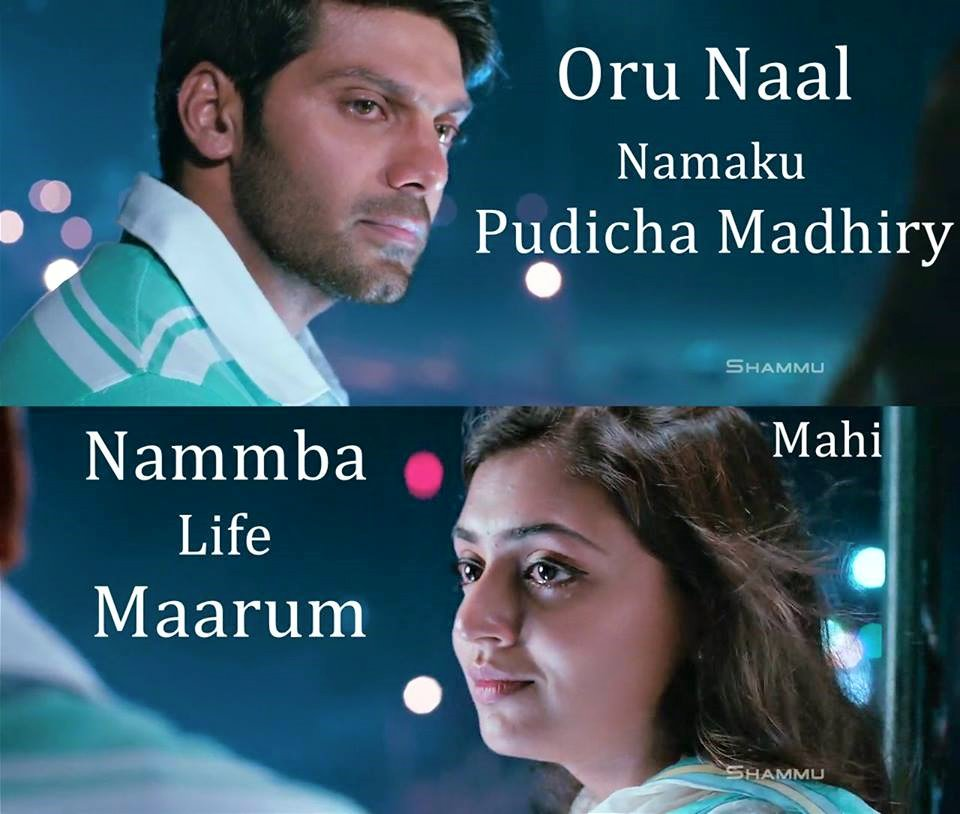 raja rani tamil movie quotes images