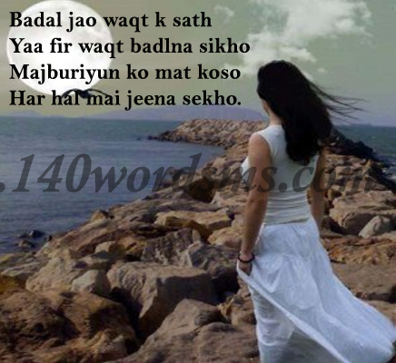 Hindi FB Image Share Archives - Page 3 of 40 - Facebook Image Share