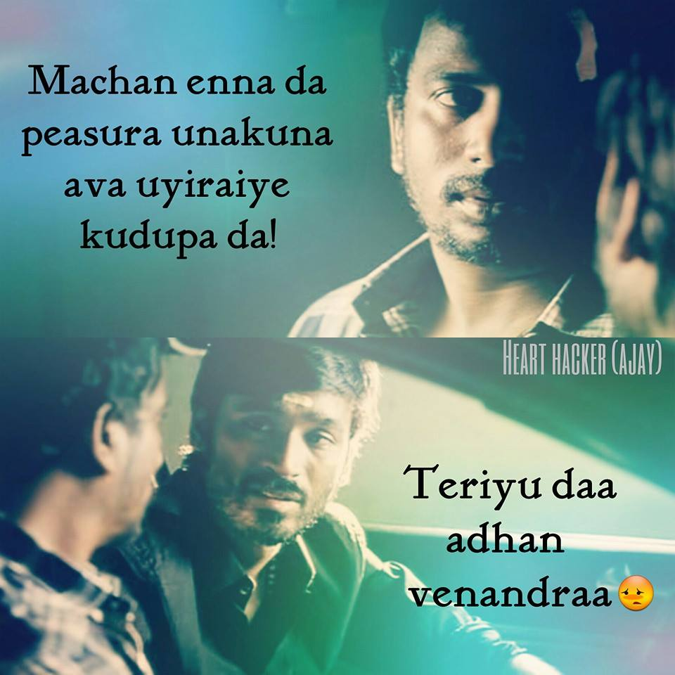 gallery for i hate love quotes in tamil