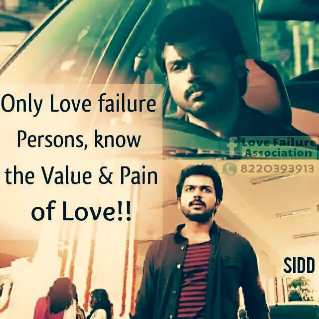 love failure quotes archives facebook image share