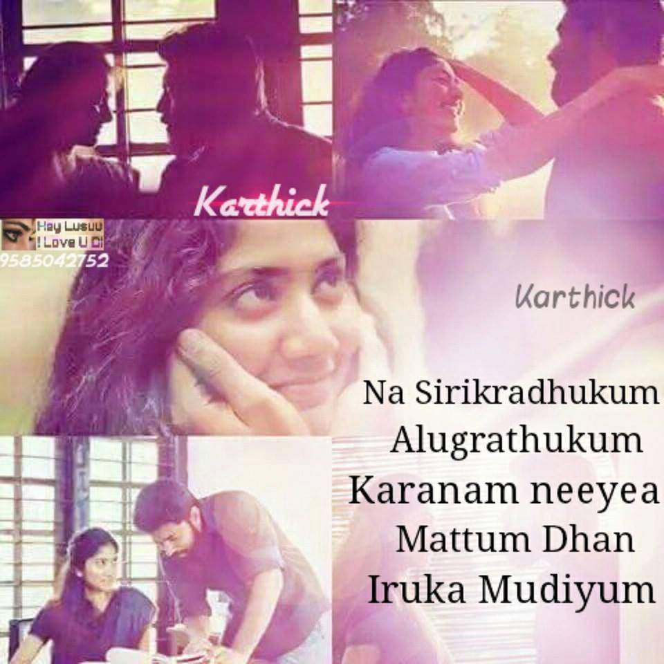 as love quotes love quotes from movies movie quotes premam nice love