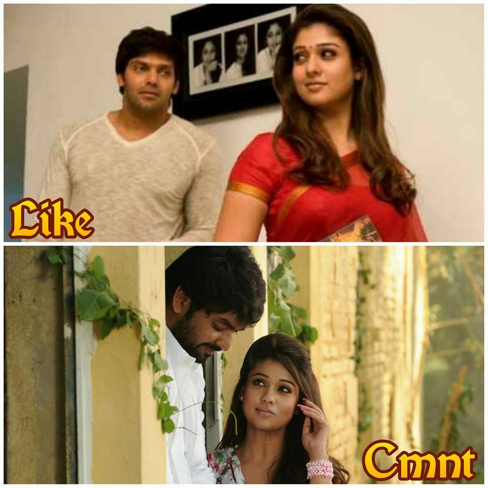 Which is Favourite Pair in Raja Rani