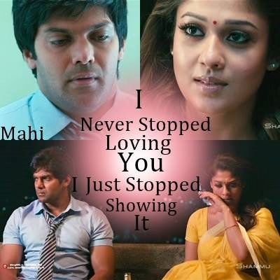 raja rani film quotes Archives - Page 10 of 13 - Facebook Image Share