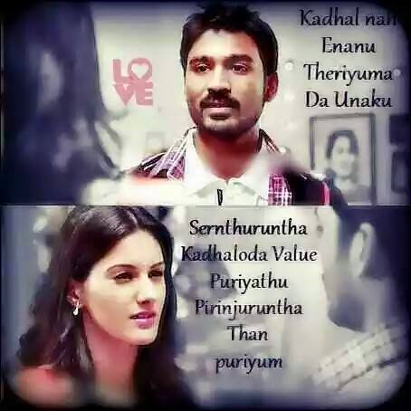 Sad Love Quotes Images In Tamil Movie : love quotes from movies Archives - Facebook Image Share