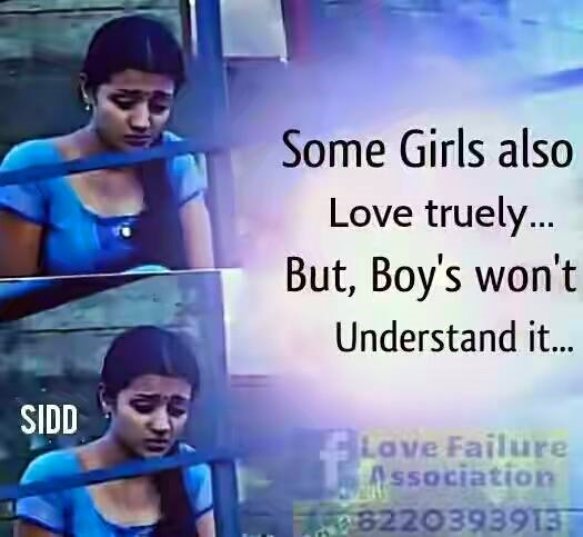 some girls also love truely facebook image share