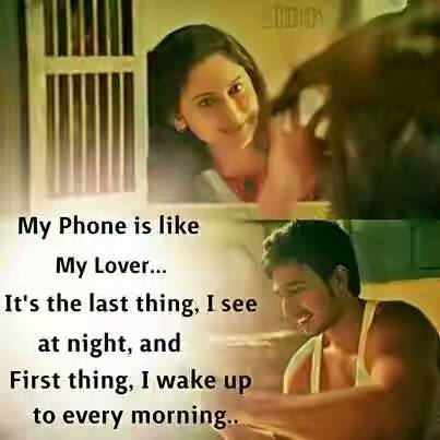 My Phone Is Like My Lover
